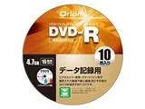 Qriom QDR-D10SP [DVD-R 16倍速 10枚組] 製品画像