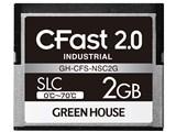 GH-CFS-NSC2G [2GB]
