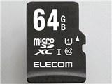 MF-ACMR064GU11A [64GB]