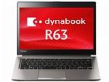 dynabook R63 R63/U PR63UEAA637AD51 製品画像