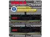 DCDDR4-2666-8GB HS [DDR4 PC4-21300 4GB 2枚組] 製品画像