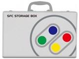 クラシック収納箱(クラシックミニSFC用) CC-CMSFB-GR