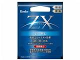 62S ZX C-PL 製品画像