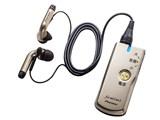 フェミミ VMR-M750 製品画像