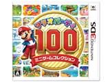 マリオパーティ100 ミニゲームコレクション 製品画像