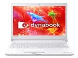 dynabook RZ83/DW PRZ83DW-BJC Core i7 フルHD高輝度・高色純度液晶 Officeあり 製品画像