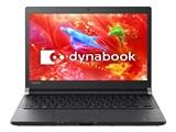 dynabook RZ83/DB PRZ83DB-BNA Core i7 フルHD高輝度・高色純度液晶 Officeなし 製品画像
