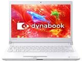dynabook RZ73/DW PRZ73DW-SNC Core i3 フルHD高輝度・高色純度液晶 Officeなし 製品画像