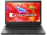 dynabook RZ73/DB PRZ73DB-SNC Core i3 フルHD高輝度・高色純度液晶 Officeなし 製品画像
