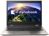 dynabook VZ62/DM PVZ62DM-NXA Core i5 タッチパネル付きフルHD高輝度・高色純度液晶 Officeあり 製品画像
