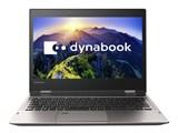 dynabook VZ82/DM PVZ82DM-NJA Core i7 タッチパネル付きフルHD高輝度・高色純度液晶 Officeあり 製品画像