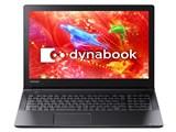 dynabook BZ35/DB PBZ35DB-SRA Core i5 HD液晶 Officeなし 製品画像