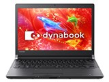 dynabook RZ33/DB PRZ33DB-SNA Celeron HD軽量・高輝度液晶 Officeなし 製品画像
