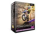 PowerDirector 16 Ultimate Suite 通常版 製品画像