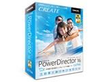 PowerDirector 16 Ultra 通常版 製品画像
