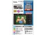 KLP-EXZR4100 製品画像