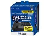 ファイティングスティックmini for PlayStation4/PlayStation3/PC PS4-091 製品画像