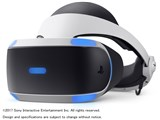 PlayStation VR PlayStation Camera同梱版 CUHJ-16003 製品画像