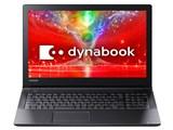 dynabook AZ35/EB PAZ35EB-SJD Core i3 HD液晶 Officeあり 製品画像