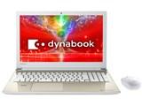 dynabook T75 T75/EG PT75EGP-BJA2 [サテンゴールド]