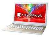 dynabook AZ65/EG PAZ65EG-BNE Core i7 FHD高色純度液晶 Officeなし 製品画像