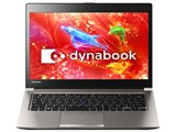 dynabook RZ63/DS PRZ63DS-NUA Core i7 FHD軽量高輝度液晶 Officeあり 製品画像