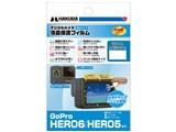 DGFH-GHERO6 製品画像