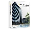 3Dアーキデザイナー10 Professional 製品画像