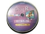 Lazos L-C10PW [DVD-R 16倍速 10枚組] 製品画像