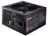 MWE Bronze 450 MPX-4501-ACAAB-JP 製品画像