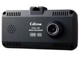 CSD-690FHR 製品画像