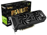 NE5107T015P2-1043D (GTX1070Ti 8GB DUAL) [PCIExp 8GB] ドスパラWeb限定モデル 製品画像