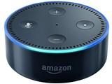 Amazon Echo Dot [ブラック] 製品画像
