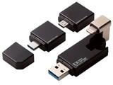 LMF-LGU3A032GBK [32GB]