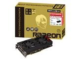 RD-RX570-E4GB/OC/DF [PCIExp 4GB] 製品画像