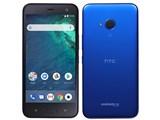 Android One X2 ワイモバイル [サファイア ブルー] 製品画像