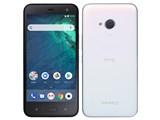 Android One X2 ワイモバイル [アイス ホワイト] 製品画像