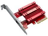 XG-C100C [LAN] 製品画像