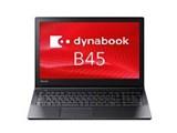 dynabook B45 B45/H PB45HNB12NAADC1 製品画像