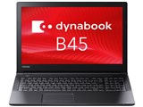 dynabook B45 B45/D PB45DNAD4RAPD11 製品画像
