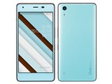 Qua phone QZ au [チョコミント] 製品画像