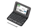 エクスワード XD-Z6500BK [ブラック] 製品画像