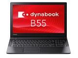 dynabook B55 B55/B PB55BGAD4RAPD11 製品画像