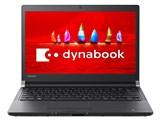 dynabook RX73 RX73/FBR PRX73FBRBEA 製品画像