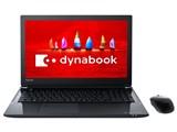 dynabook T95 T95/FB PT95FBP-BEA2 [プレシャスブラック] 製品画像
