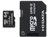 MSDU23-64G [64GB] 製品画像