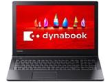 dynabook AZ55/FB PAZ55FB-SJA 第8世代_Core i7 フルHD液晶 1TB_HDD Officeあり 製品画像