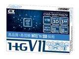 CFD EX. CSSD-S6i01THG7V