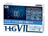 CFD EX. CSSD-S6i256HG7V 製品画像