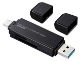 ADR-3TCMS6BK [USB/USB Type-C ブラック]